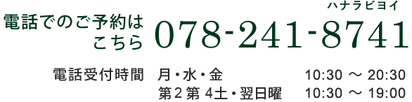 tel-mail1